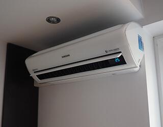 Klimatyzator Daikin