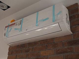 Klimatyzacja do domu w Warszawie